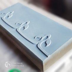 gach bong-350x350_fm_len_tng_10x20_3D-244x244 Sản phẩm gạch bông